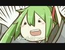 「やーん!( ´•̥ו̥` )」を歌ってみた♪。*ver利香