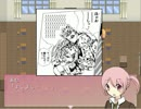 【ゆっくり実況】女子高生と時々幽霊ちゃん part2