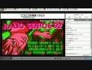 ラジオせんとす 第92回放送 EVO2014SP(1/2) thumbnail