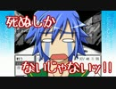 【ゆっくり実況】7th JOJO ザ・ナパームガール 第1話 thumbnail