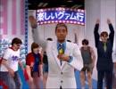 【ニコニコ動画】14.07.18 永井先生のアメリカ横断ウルトラクイズ Part1を解析してみた