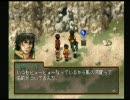 幻水2 とてもせつないプレイ Part25
