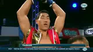 【213cmの大巨人】 タイシャン・ドンがボクシングデビュー