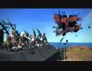 FF14 竜騎士8人×リットアティン thumbnail