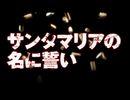 パチスロ「BLACK LAGOON2」先行PV