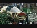 【ニコニコ動画】スホーイ Su-34 フルバック 戦闘爆撃機、量産中を解析してみた