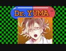 Dr.ユーマ【音MAD】