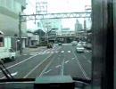 【前面展望】京阪電気鉄道石山坂本線 三井寺-浜大津
