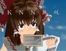 K N N 無 双.srpg
