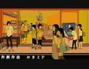 歌ってみた 京都ダ菓子屋センソー 【カタムチ】