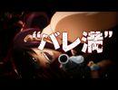 パチスロ「BLACK LAGOON2」ティザーPV