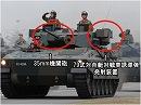 防衛装備の基礎知識-戦車の使い方02:「大砲付きは戦車」の誤解を解く!