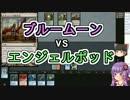 【MTG】ゆかり:ザ・ギャザリング #15.2 血清の幻視【モダン】