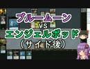 【MTG】ゆかり:ザ・ギャザリング #15.3 召喚の調べ【モダン】