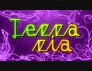 【実況☆】 新生Terraria :40$ 【ver1.2.4.1】