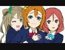 ラブライブ紙芝居1 ことほのまき生放送編 thumbnail