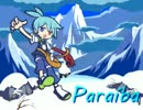 【ニコニコ動画】Paraibaを解析してみた