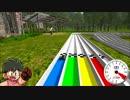 【ニコニコ動画】ミニ四駆のゲームを創りたい part3を解析してみた