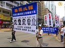 【新唐人】香港「7.20」パレード 涙する中国人観光客