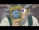 遊☆戯☆王デュエルモンスターズ #1「戦慄のブルーアイズ・ホワイト・ドラゴン」