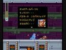 ロックマンX プレイ参考動画3