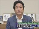 【薗浦健太郎】拉致被害者支援プロジェクトチーム中間報告について[桜H26/7/24]