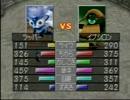 【実況プレイ】モンスターファーム2part11【どこーん】 thumbnail