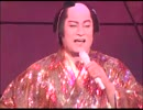 【PV】マツケンサンバⅡ