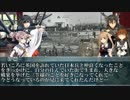 【ニコニコ動画】鎮守府公報 番外編 海軍の街に行ってきました! IN横須賀を解析してみた