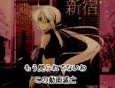 【弱音ハク】SUPER YOWANE MEDLEY 0222 thumbnail