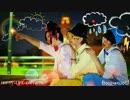 【ばうわう】男3人でハッピーライフカーニバル【踊ってみた】 thumbnail