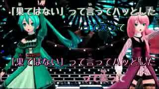 【ニコカラ】アカツキアライヴァル【DIVA F 2nd】エディットPV おんぼ