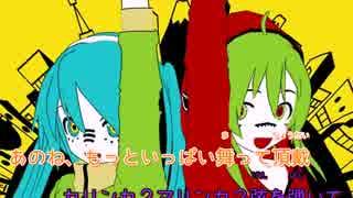 【ニコカラ】マトリョシカ【第10回MMD杯本選】パート分け おんぼ