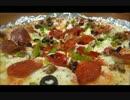 アメリカの食卓 336 高カロリーな冷凍ピザを食す!