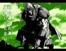 【MUGEN】トキ&アミバが強者達に挑戦【テスト動画】 thumbnail