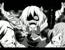 【ニコニコ動画】【東方手描き】妖怪を喰う話を解析してみた