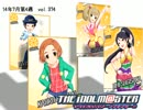 The iDOLM@STER Weekly Ranking of July 4th week