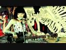 八十八ヶ所巡礼 「攻撃的国民的音楽」 thumbnail