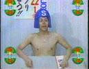 [H.264]【懐かCM】1998年7月18日から19日にかけて放送されていたCM[2/12]
