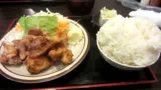 890円の定食で明太子・高菜・ご飯・味噌汁食べ放題 よかさん坊
