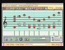 【新生FF14】クリスタルタワーBOSS戦BGM【Mario Paint Composer】 thumbnail