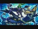 【MAD】遊戯王デュエルターミナル Rebellion~反逆の戦士達~