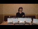 【M.S.S Project】FB777の無限シリーズRound③『vsたこ焼き』