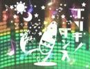 ブリキノダンス/DIVELA REMIX 歌ってみた【ニナフロム】