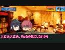 【艦これRPG】漣班ノ艦これRPG Part5 【ゆっくりTRPG】