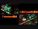 3Dゲーム弾幕ごっこ一周年記念大会個人の部 決勝