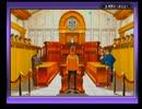 ◆逆転裁判 [第一話のみ] 実況プレイ◆part2 thumbnail