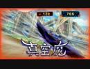 実況】イナズマイレブンオンラインpart05~ボールは友達~.mp4
