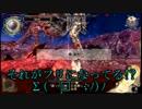 バカで変態な3人組みがソルサクデルタを実況してみた【龍前編】 thumbnail