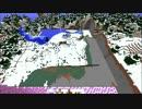 【Minecraft】世界一でっかい地上絵作るよ! Part4